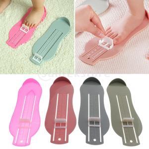0-8歳の子供の足の測定ツール子供の測定装置|stk-shop