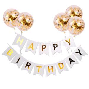 ハッピーバースデーバナー、ゴールド、confetti、風船、誕生日、パーティー、装飾