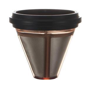 説明: このコーヒーフィルターは、高品質のステンレススチール製で、ペーパーレスで再利用可能です。 フ...