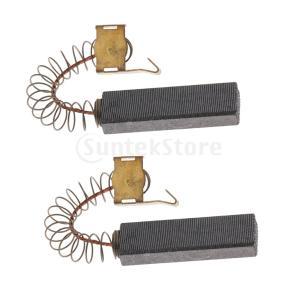 ヘアドライヤー用2倍交換用カーボンブラシペット用ヘアドライヤー部品
