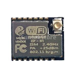 ESP8285シリアル無線WiFi伝送モジュールIoT対応ESP8266|stk-shop
