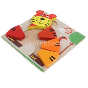 モンテッソーリ木製3D動物ジグソーパズルボード子供のおもちゃギフト