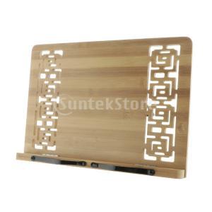説明: 竹製ブックスタンド折りたたみ式PCタブレットスタンドミュージックドキュメントスタンドリーディ...