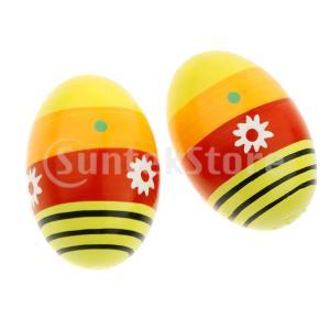 エッグシェイカー マラカス 子供 知育 玩具 遊戯 楽器 2個セット 全2色