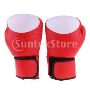 ボクシンググローブ ムエタイ/ MMA /キックボクシング用 保護具 全3色