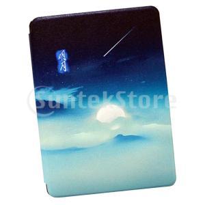 電子書籍リーダーカバー Kindle Paperwhite 4用 保護ケース スリーブ 人工レザー
