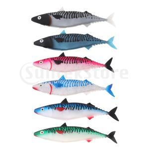 海釣りルアー 釣りマグロルアー ソフト餌 ベイト 釣り餌 67g 28cm 全6色