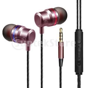 3.5mmイヤホン インイヤー式ヘッドホーン 有線ヘッドフォン 快適 リモコン マイク付き 重低音 パーツ|stk-shop