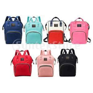 マザーズバッグ ママバッグ ベビーバッグ マミバッグ オムツバッグ ママ旅行用バッグ 大容量 全7色
