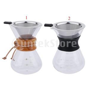 ダブルステンレススチールフィルターメッシュ、安全で耐久性のある手作りの耐熱ガラスコーヒーポット。 最...