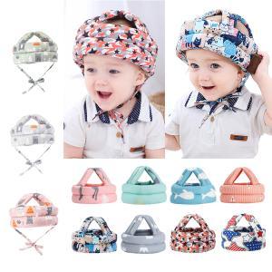 赤ちゃん ヘルメット ベビーヘルメット スポンジハット ソフト 衝撃吸収 ケガ防止 プロテクター 可愛い|stk-shop