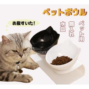 猫と犬 ペットボウル 餌入れ フードボウル 水皿 フィーダーボウル 食器台 ペット用  給水装置 フードディスペンサー ウォーターボウル stk-shop
