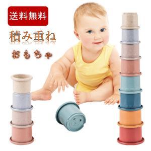 知育玩具 ネスティングカップ スタッキングカップ お風呂のおもちゃ ビーチ 動物 おもちゃ 親子 ジオメトリ 早期教育 幼児教育 赤ちゃん 幼児 浴|stk-shop