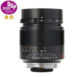 七工匠 7Artisans 28mm F1.4 ASPH 単焦点レンズ ライカMマウント|stkb
