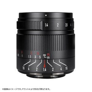 七工匠 7Artisans 55mm F1.4 II 単焦点レンズ (ソニーEマウント (APS-C)) (ブラック)|stkb