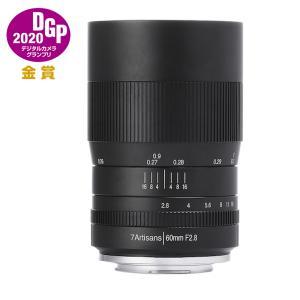 七工匠 7Artisans 60mm F2.8 Macro 単焦点レンズ マイクロフォーサーズマウント|stkb