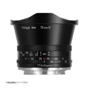 銘匠光学 TTArtisan 7.5mm f/2 C Fisheye (富士フイルムXマウント)  単焦点 魚眼レンズ|stkb