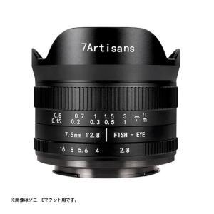七工匠 7Artisans 7.5mm F2.8 FISH-EYE II ED (ニコンZマウント(APS-C)) (ブラック) 魚眼レンズ フィッシュアイ|stkb