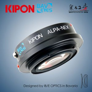 KIPON BAVEYES ALPA-S/E 0.7x (ALPA-NEX 0.7x) ALPAアルパマウントレンズ - ソニーNEX/α.Eマウントフォーカルレデューサーアダプター 0.7x|stkb
