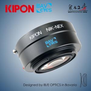 KIPON BAVEYES NIK-S/E 0.7x (NIK-NEX 0.7x) ニコンFマウントレンズ - ソニーNEX/α.Eマウント フォーカルレデューサーアダプター 0.7x|stkb