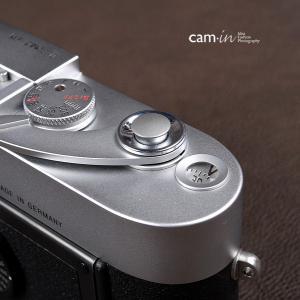 cam-in ソフトシャッターボタン | レリーズボタン 超薄型 凸面 - スチールグレー CAM9007|stkb
