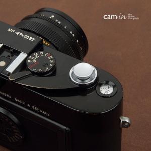 cam-in ソフトシャッターボタン | レリーズボタン オリジナル 凹面 - シルバー CAM9016|stkb