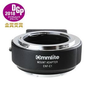 電子マウントアダプター CM-ENF-E1 PRO(ニコンFマウントレンズ → ソニーEマウント変換)[Commlite] stkb