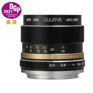 毒鏡 DULENS APO 85mm F2 単焦点レンズ ブラック キヤノンEFマウント|stkb