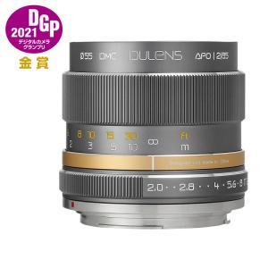 毒鏡 DULENS APO 85mm F2 単焦点レンズ グレー キヤノンEFマウント|stkb