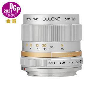 毒鏡 DULENS APO 85mm F2 単焦点レンズ シルバー キヤノンEFマウント|stkb