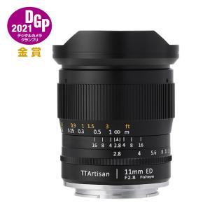 銘匠光学 TTArtisan 11mm f/2.8 Fisheye 単焦点レンズ ミラーレス版  (ソニーEマウント)|stkb