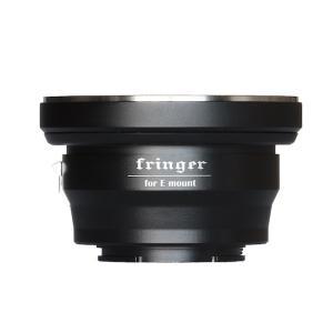 Fringer FR-C6SE(コンタックス645マウントレンズ → ソニーEマウント変換)電子マウントアダプター|stkb