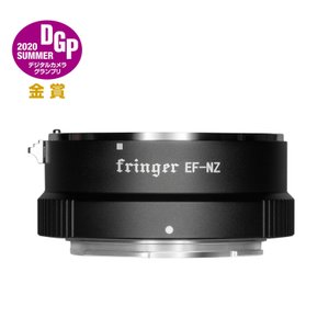 Fringer FR-NZ1 電子マウントアダプター(キヤノンEFマウントレンズ → ニコンZマウント変換)|stkb