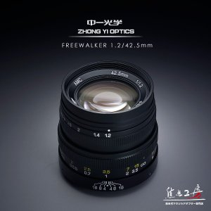 中一光学│ZHONG YI OPTICS FREEWALKER 42.5mm F1.2 - マイクロフォーサーズマウント 単焦点レンズ stkb
