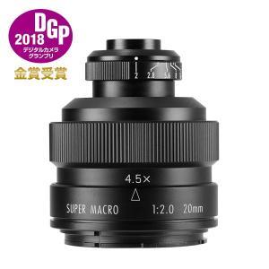 FREEWALKER 20mm F2.0 SUPER MACRO 4-4.5:1一眼レフカメラ用[中一光学]|stkb