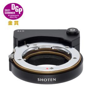 SHOTEN GTE(コンタックスGレンズ → ソニーEマウント変換)AFモーター内蔵 電子マウントアダプター|stkb