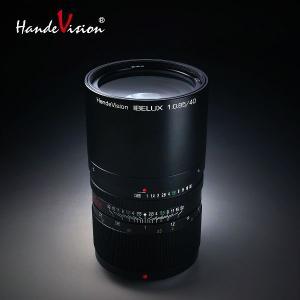 HandeVision IBELUX 40mm F/0.85 For MFT マイクロフォーサーズマウント|stkb