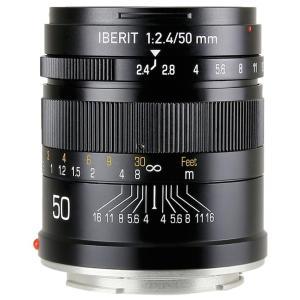 HandeVision IBERIT(イベリット) 50mm f/2.4 For SONY E (ソニーEマウント) ブラック|stkb