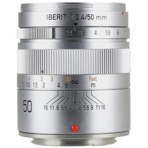 HandeVision IBERIT(イベリット) 50mm f/2.4 For FUJIFILM X (富士フィルムXマウント) シルバー|stkb