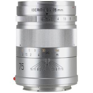 HandeVision IBERIT(イベリット) 75mm f/2.4 For SONY E (ソニーEマウント) シルバー|stkb