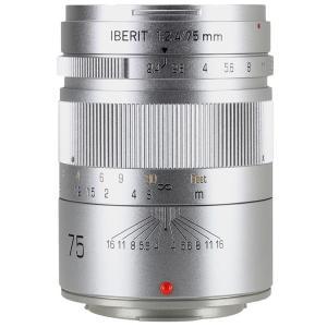 HandeVision IBERIT(イベリット) 75mm f/2.4 For FUJIFILM X (富士フィルムXマウント) シルバー|stkb