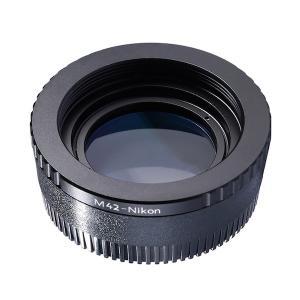 K&F Concept レンズマウントアダプター KF-42F (M42マウントレンズ → ニコンFマウント変換)無限遠補正レンズ付き|stkb