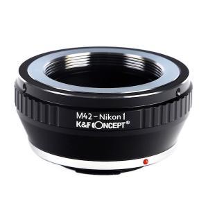K&F Concept レンズマウントアダプター KF-42N1 (M42マウントレンズ → ニコン1マウント変換) stkb