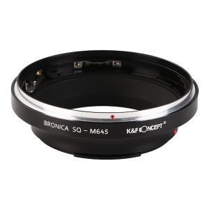 K&F Concept レンズマウントアダプター KF-BSQM645 (ブロニカSQマウントレンズ → マミヤ645マウント変換)|stkb