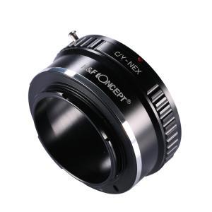 K&F Concept レンズマウントアダプター KF-CYE (ヤシカ・コンタックスマウントレンズ → ソニーEマウント変換) stkb 05