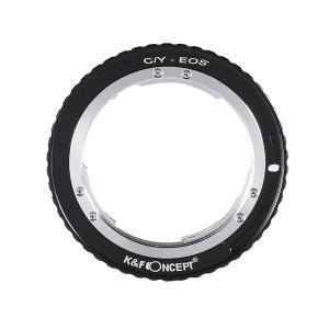 K&F Concept レンズマウントアダプター KF-CYEF-E (ヤシカ・コンタックスマウントレンズ → キャノンEFマウント変換)電子接点付き|stkb