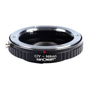 K&F Concept レンズマウントアダプター KF-CYF (ヤシカ・コンタックスマウントレンズ → ニコンFマウント変換)無限遠補正レンズ付き|stkb