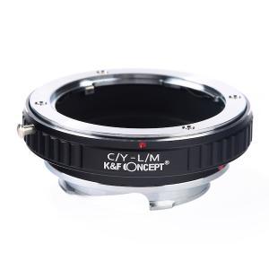 K&F Concept レンズマウントアダプター KF-CYM (ヤシカ・コンタックスマウントレンズ → ライカMマウント変換) stkb