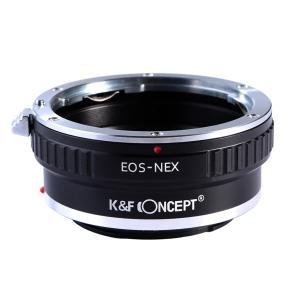 K&F Concept レンズマウントアダプター KF-EFE (キャノンEFマウントレンズ → ソニーEマウント変換) stkb