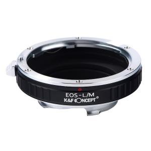 K&F Concept レンズマウントアダプター KF-EFM (キャノンEFマウントレンズ → ライカMマウント変換) stkb